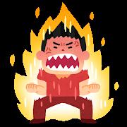 怒り震えるEBI